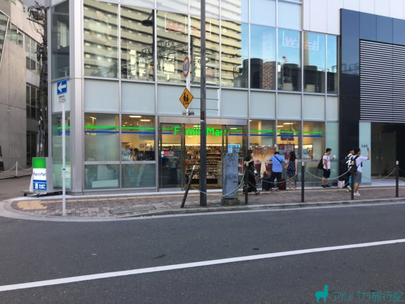 梅田駅前のファミリーマートにはトイレがない