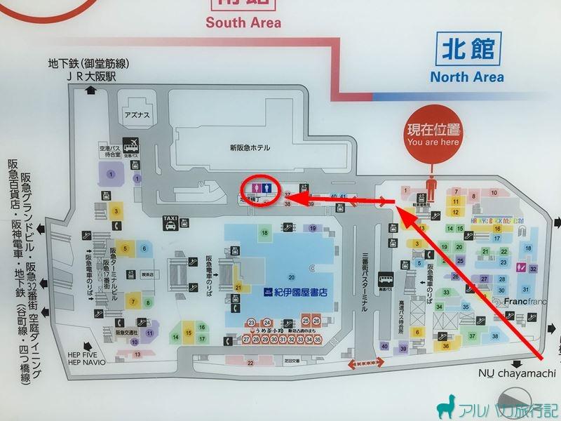 阪急三番街の建物内を赤矢印の方向に進むとトイレがある
