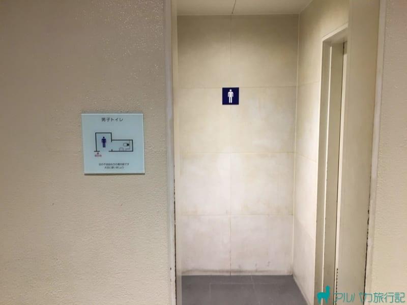ようやくトイレが見つかりました!