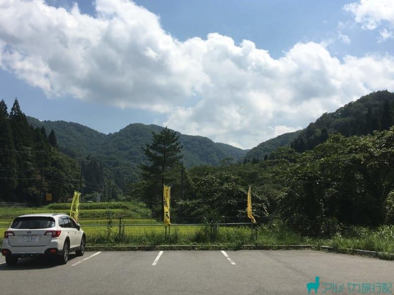 駐車場から見える山々の景色も清々しい
