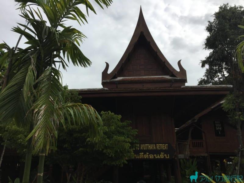 Ayutthaya retreatの入り口
