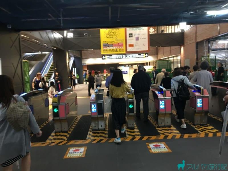 国際免許を取るために二俣川駅から免許センターに向かう