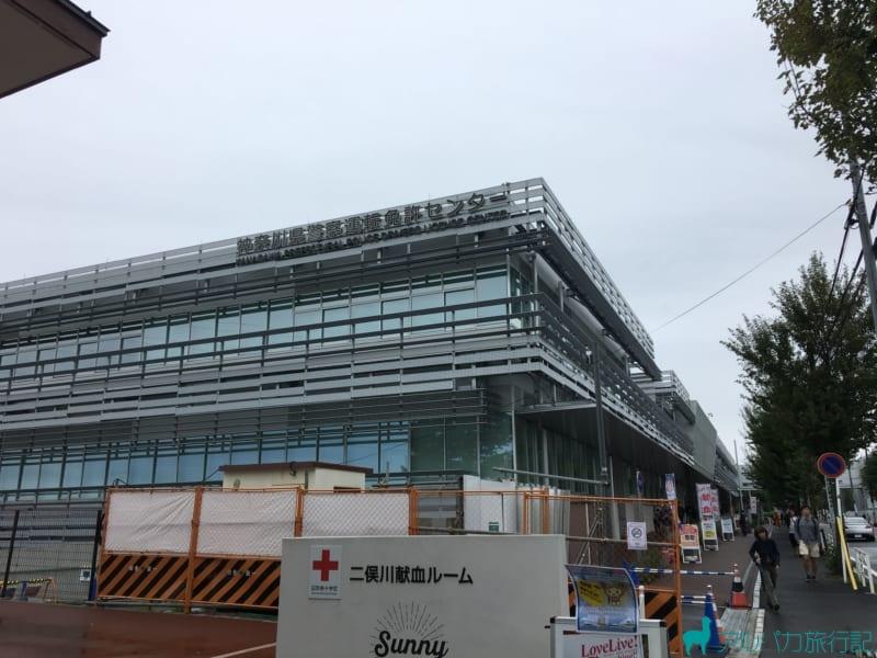 神奈川県の免許センターに到着しました