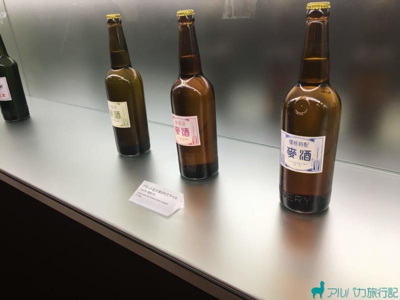戦時中のヱビスビールのラベル