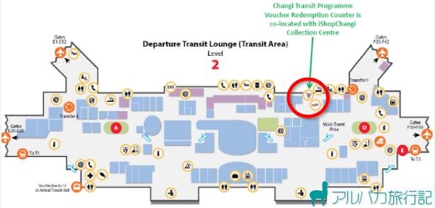 第2ターミナルのiSHOP CHANGIの場所