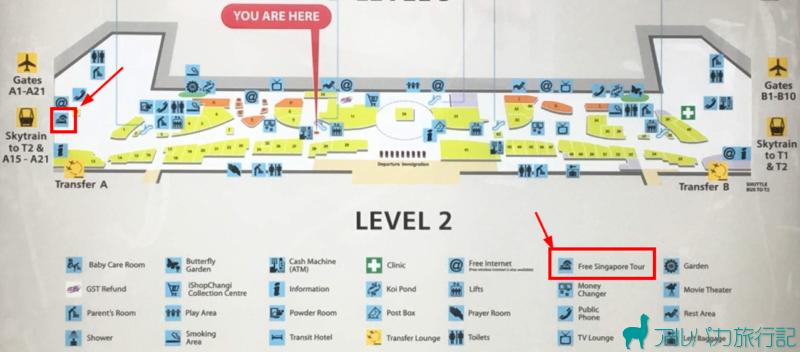 第3ターミナルだと,マップの一番左端に無料シンガポールツアーのカウンターがある