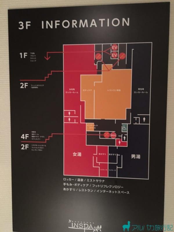 INSPA横浜の館内マップ