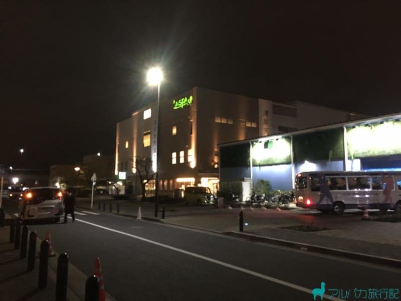 INSPA横浜の隣はフットサルコートやテニススクール